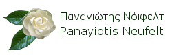 Panayiotis Neufelt